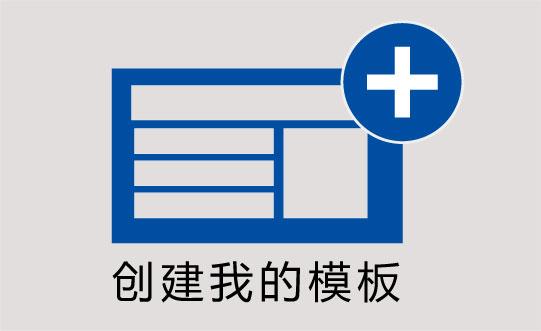 简约商务办公名片模板下载