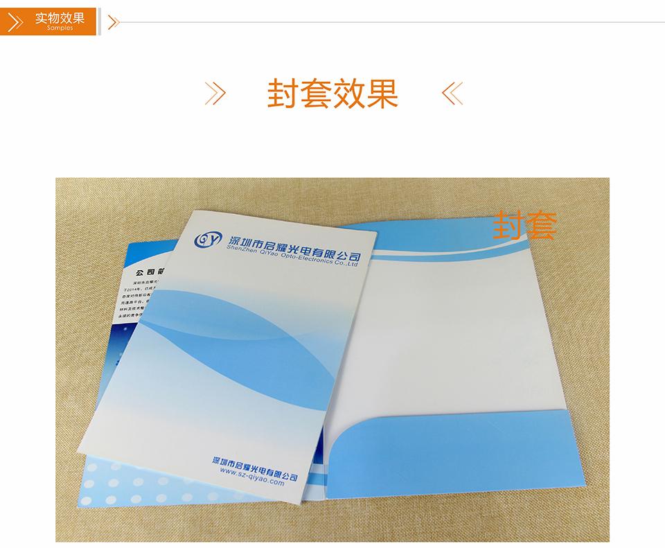 飞印网封套设计文件要求