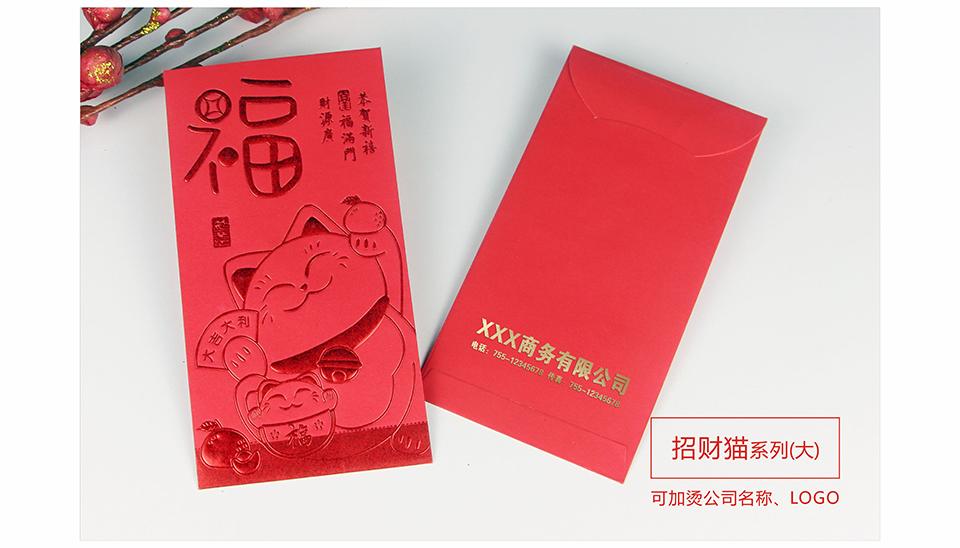 招财猫(大)系列印刷
