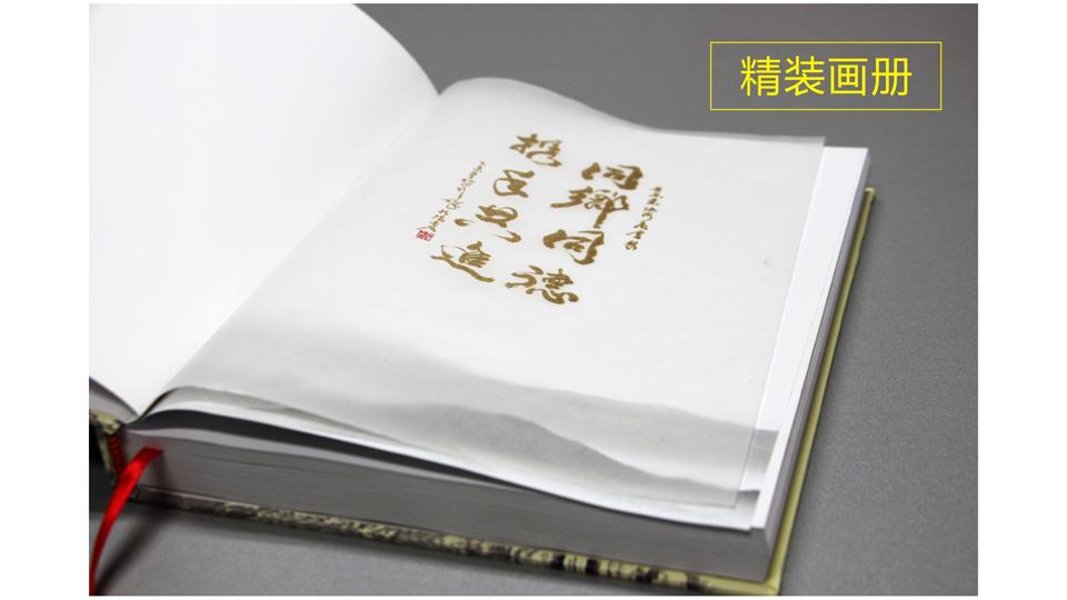 企业画册印刷,纪念册印刷,小册子印刷,会刊印刷,手册印刷装订方式精装