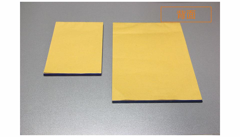 飞印网票据印刷,收据印刷,联单印刷,单据印刷质量好