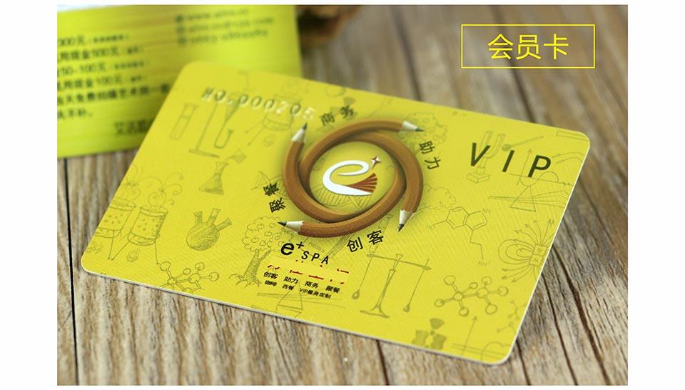 飞印网创客贵宾卡制作,pvc卡制作会员卡实物图
