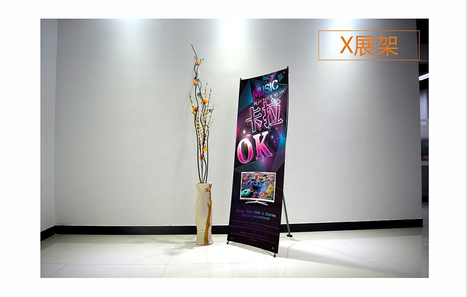 高品质飞印网X展架图片效果