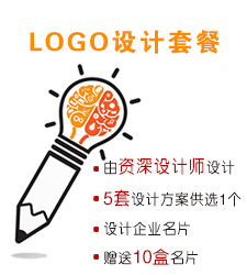 logo设计服务