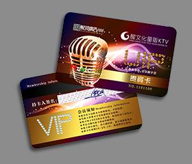 飞印网pvc卡印刷制作会员卡