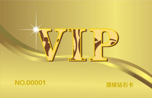 金色动感会员卡模板下载