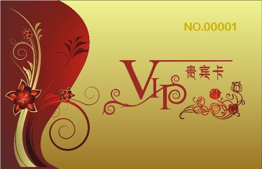 红色暗花时尚会员卡模板下载