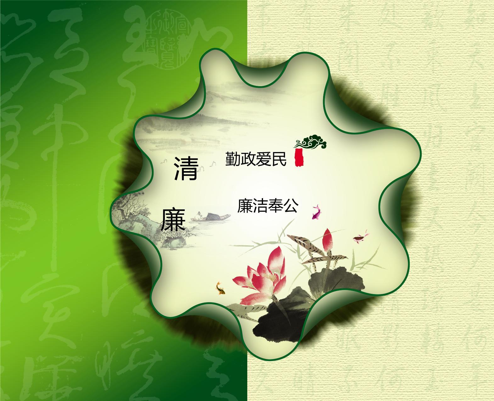 绿色荷叶文化鼠标垫模板下载