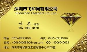 金色贵气商务名片设计模板下载
