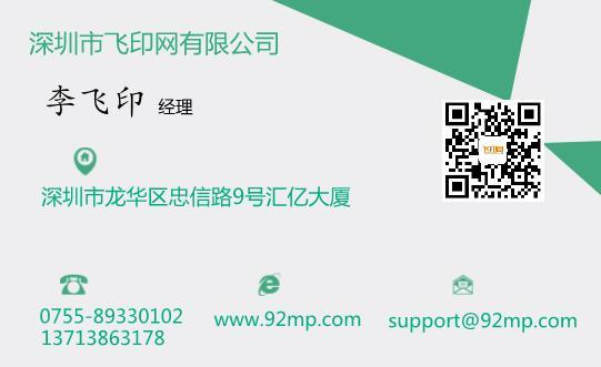 绿色简洁中英文名片设计模板下载