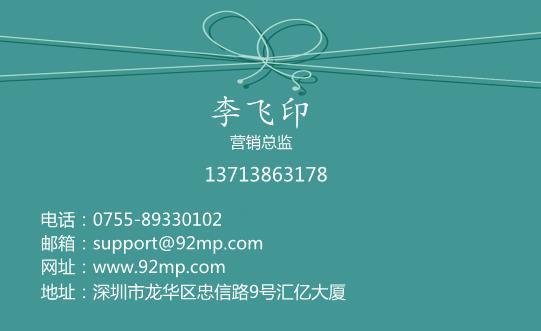 订餐卡名片设计模板下载