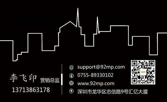 都市风格名片设计模板下载