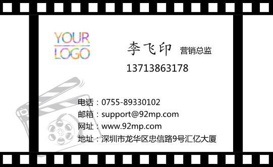 黑白胶卷名片设计模板下载
