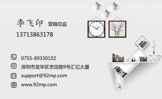 简爱家居名片设计模板下载