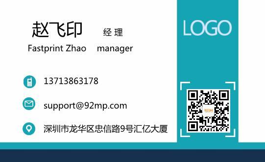网络大咖名片设计模板下载
