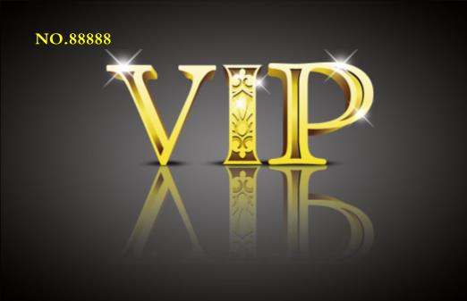 黑色高端VIP会员卡模板下载