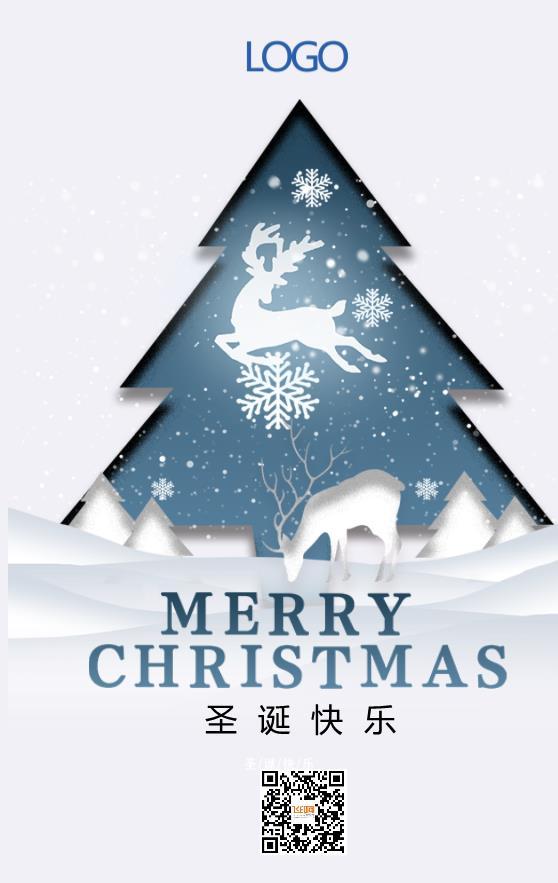 蓝色梦幻大气卡通圣诞节海报模板下载