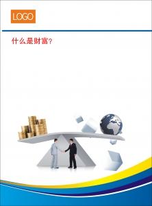 金融投资宣传单