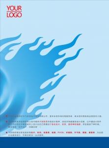 中国燃气宣传单