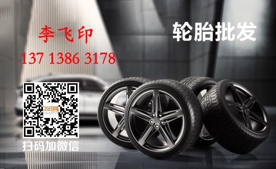 汽车车辆轮胎批发出售实景底模板下载