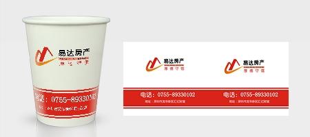 红色物业公司纸杯模板下载
