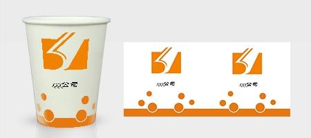 橙色企业纸杯模板下载