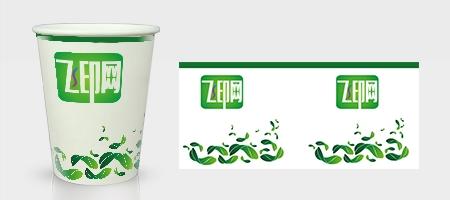 绿色清新纸杯模板下载