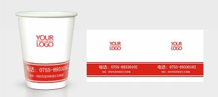 红色物业公司纸杯