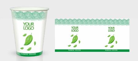 绿色茶饮纸杯模板下载