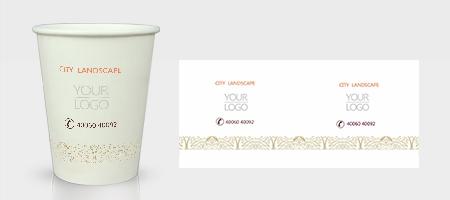 房产物业纸杯模板下载