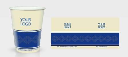 深蓝色ktv纸杯