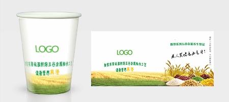 黄色五谷养生饮品纸杯